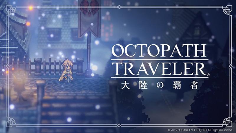 square-enix-umumkan-octopath-traveler-mobile-featured